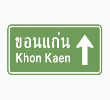 Khon Kaen, Isaan, Thailand Ahead ⚠ Thai Traffic Sign ⚠ by iloveisaan