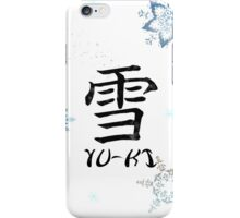 Japanese snow iPhone Case/Skin