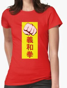 The Righteous and Harmonious Fists Womens Fitted T-Shirt