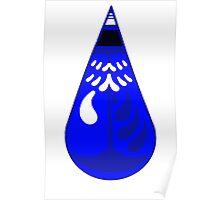 Blue Box Drop Poster