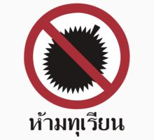 NO Durian Tropical Fruit Sign ~ Thai Language Script Kids Clothes