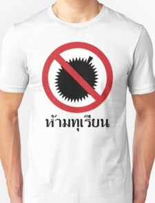 NO Durian Tropical Fruit Sign ~ Thai Language Script Unisex T-Shirt