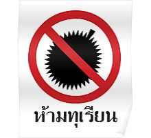 NO Durian Tropical Fruit Sign ~ Thai Language Script Poster