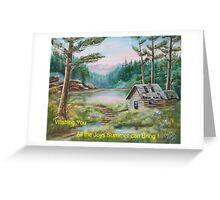 Summer Joys Greeting Card
