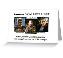 Yea... I have a type Greeting Card