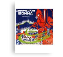 Russian Board Game 1 Canvas Print