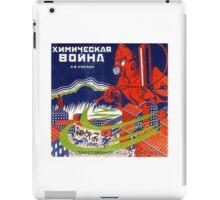 Russian Board Game 1 iPad Case/Skin