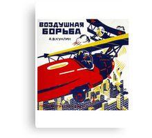 Russian Board Game 3 Canvas Print