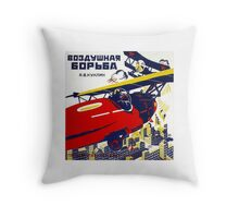 Russian Board Game 3 Throw Pillow