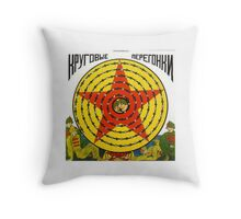 Russian Board Game 6 Throw Pillow