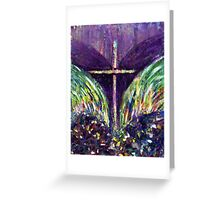 Imperfect Love by Gretchen Smith Greeting Card