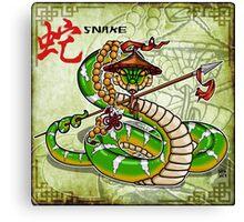 Snake Spear Canvas Print