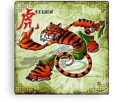 Tai Chi Tiger Canvas Print