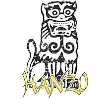 Hatori Hanzo Steel (Quentin Tarantino) Kill Bill  Photographic Print