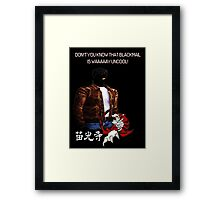 Shenmue Blackmail Framed Print