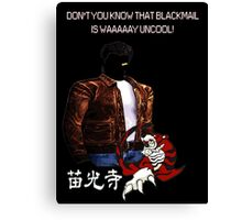 Shenmue Blackmail Canvas Print