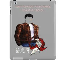 Shenmue Blackmail iPad Case/Skin