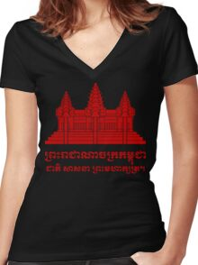 Angkor Wat / Khmer / Cambodian Flag with Motto Women's Fitted V-Neck T-Shirt