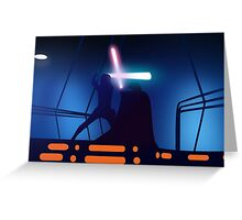Your Destiny Lies with Me, Skywalker Greeting Card