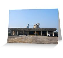 Palace of Assembly Greeting Card