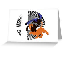 Duck Hunt - Sunset Shores Greeting Card