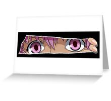 Anime Eyes Greeting Card
