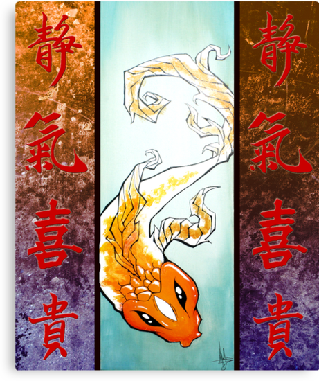 Koi by Shawn Coss