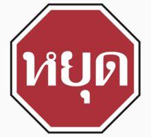 Thai Traffic STOP Sign ⚠ YOOT in Thai Language ⚠ Kids Tee