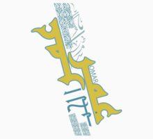 omar by Salma Al Saif
