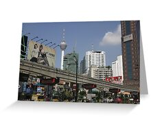 busy KL  Greeting Card
