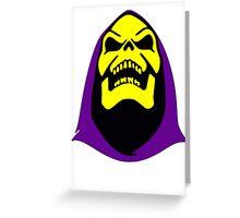 Skeletor....NYAAAH! Greeting Card