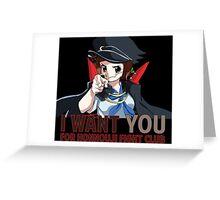 Mako fight club Greeting Card