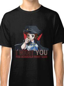 Mako fight club Classic T-Shirt