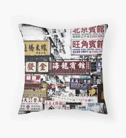 Street signs in Hong Kong Throw Pillow