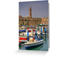 Acre port, Israel Greeting Card