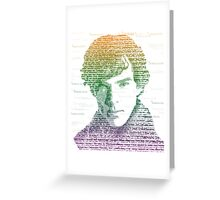 Sherlock Quote Rainbow Greeting Card