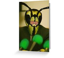 All Intelligent Life Big & Small is Created Equal Greeting Card