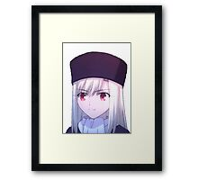 funny Framed Print