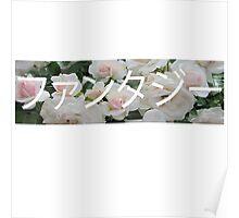 Floral Fanta$ie$ Poster
