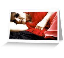 See me - See me, deeply (Vedimi - Vedi me, veramente) Greeting Card