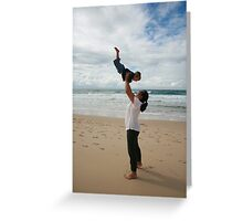 the sky is the limit my young man Greeting Card