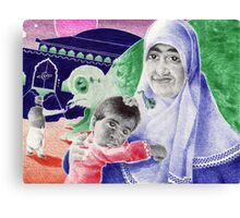 Bic Ball Point Pen Drawing: Compassion on a Pakistani Galactic Scale Canvas Print