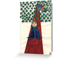I'm the King! Greeting Card