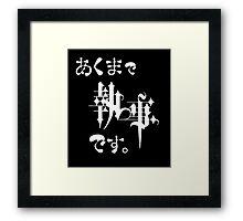Kuroshitsuji - One Hell of a Butler Framed Print