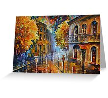 ETUDE IN RED limited edition giclee of L.AFREMOV painting Greeting Card