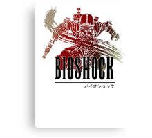 Bioshock Final Fantasy Style Canvas Print