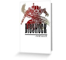 Bioshock Final Fantasy Style Greeting Card