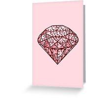 Brain diamond Greeting Card