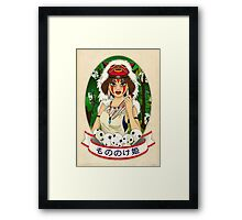 Protector of the Forest Framed Print