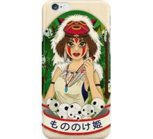 Protector of the Forest iPhone Case/Skin